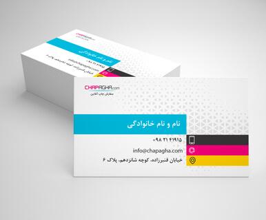 business-card-Selefon
