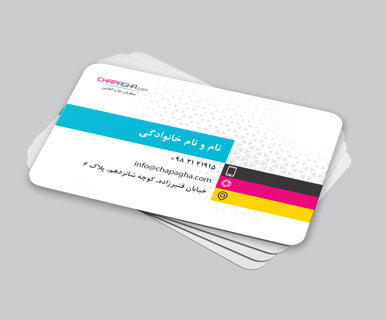 business-card-Laminate-386×320
